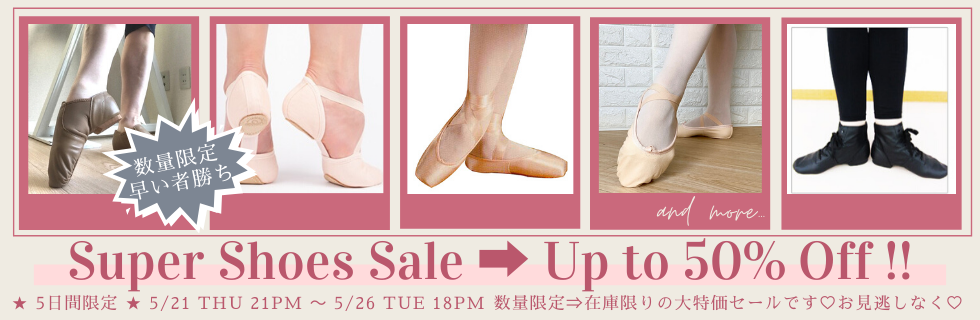 Special Shoes Sale